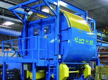 Rotating screen for double shaft secondary shredder