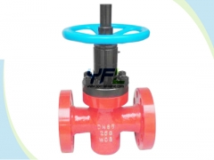 Oilfield Slab Gate Valves