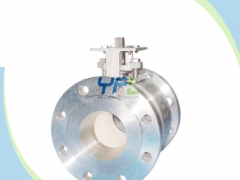 Partial lined ceramic ball valve